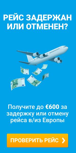 300*600